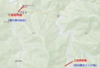 浦山川1.png