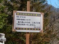 DSCN0157.JPG