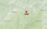 中津川1.png