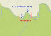 中津川4.png