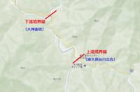 浦山川2.png
