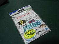 RIMG1689.JPG